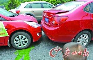 汽车出险若处理不当 保险公司或拒赔