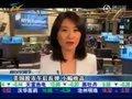 视频:并购消息刺激市场 美股周二全线收涨