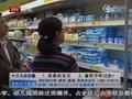 粮食日大调查 食品添加钙铁锌