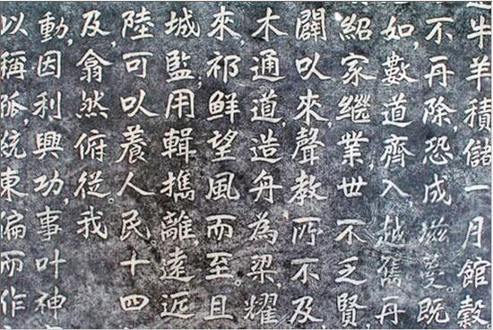 德化碑:刻在石头上的南诏史