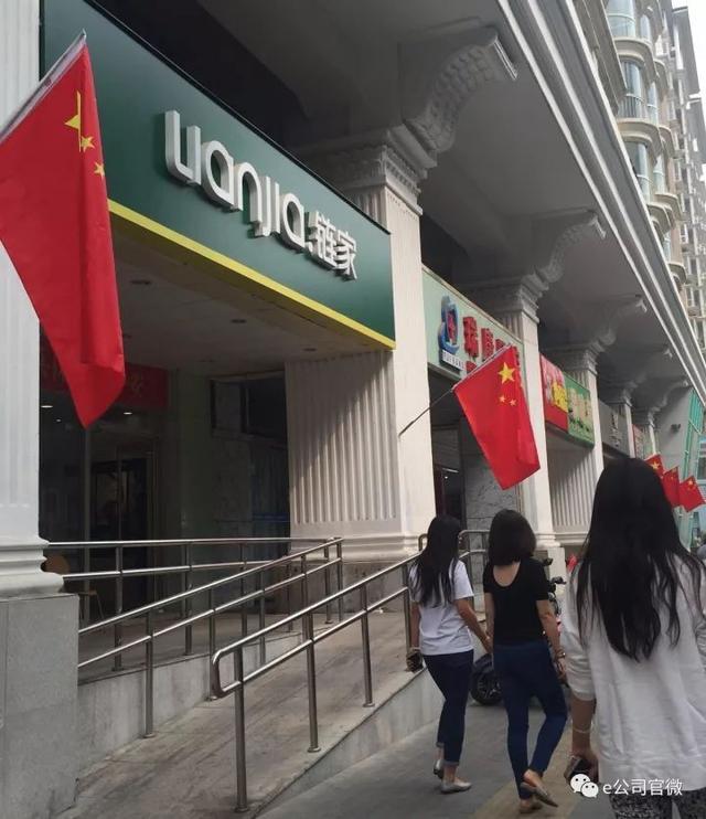 国庆楼市成交量惨跌8成 北京8年来最惨淡