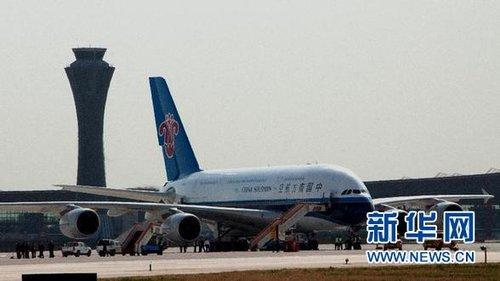 飞机 500_281