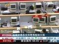 视频:尚福林表态支持青海板块大涨