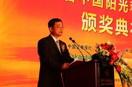 中国证券报社长兼总编辑林晨在致辞