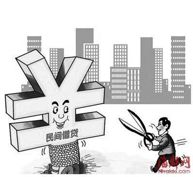 银行贷款放款_贷款类民国聚兴诚银行定期抵押放款借约_其他