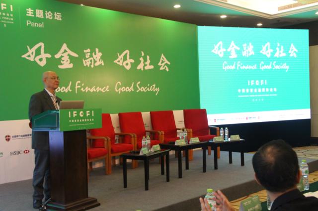图文:中国证券业协会原副会长马庆泉