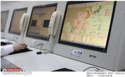 GPS垄断我国95%导航产业 北斗欲争食5000亿市场
