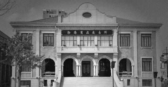 天津渤商所涉以现货交易之名进行伪期货交易?