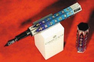 盘点世界最贵的天价钢笔 比宝马还贵