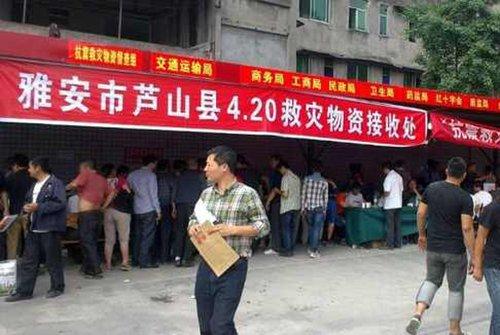 北京科园信海直送雅安100万急需药品和善款