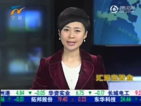 视频:一季度限售股转让所得征收个税8.85亿元