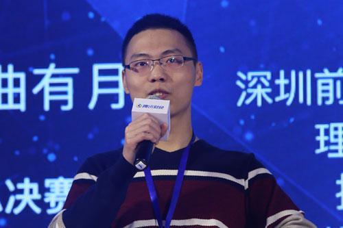 图文:中投赛区冠军、总决赛季军傅鹏