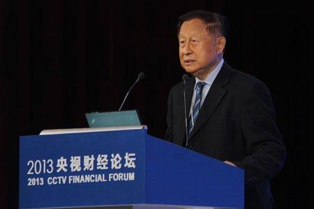 图文:中国经济体制改革研究会会长高尚全