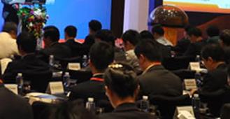 基金公司竞争战略与商业模式论坛