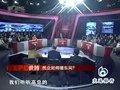 视频:《头脑风暴》民企如何借助世博东风扬威