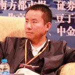 圆桌论坛环节主讲嘉宾 吴伟志