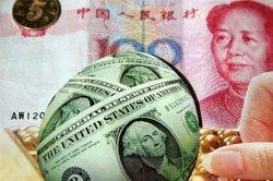 人民币连续两日升值逾百点