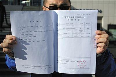 """12月1日,一家检测机构内,打假人王海向记者展示""""极草含片""""的检测报告显示:未检出虫草素。新京报记者 王嘉宁 摄"""