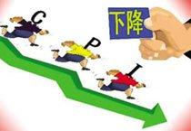 屈宏斌:物价飞涨与通缩并现 国企改革仍是抗通缩重心