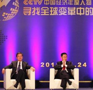 上海站:加强金融市场的全球资源配置能力
