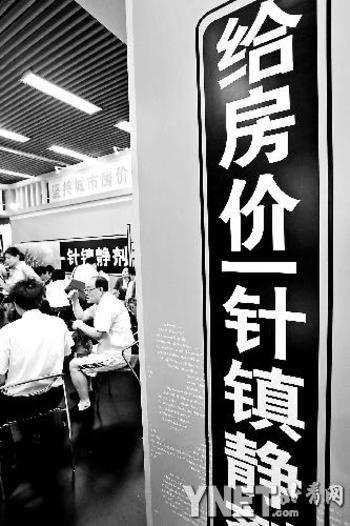 北京暂停三套房公积金贷款