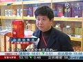 视频:贵州茅台涨价 称兼顾国家和消费者利益