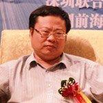 圆桌论坛环节主讲嘉宾 廖黎辉