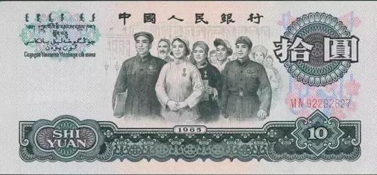 第三套人民币除了明星币还有它