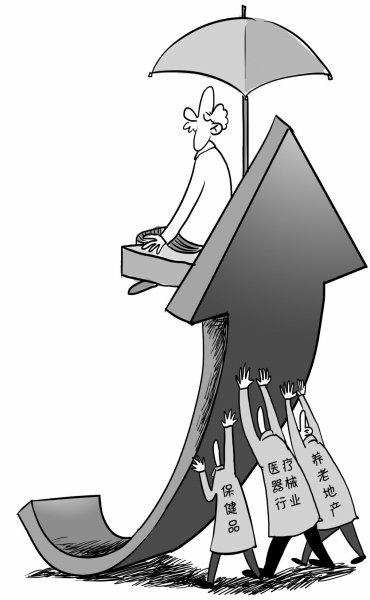 国务院正酝酿养老产业扶持政策 养老渐成朝阳产业