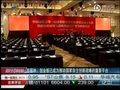 尚福林:创业板已成推动国家自主创新重要平台