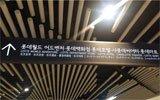 没了中国游客,乐天韩国免税店受伤了