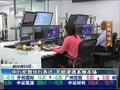 视频:中行伦敦分行乔迁 开始渗透本地市场
