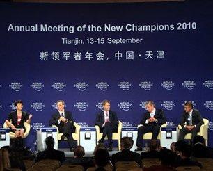分论坛:可持续性和企业竞争力超越绿色目标论坛现场