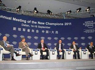 全球金融展望第二次大收缩讨论现场