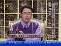 视频:[财富非常道]大盘暴涨 缘于两会释放信号