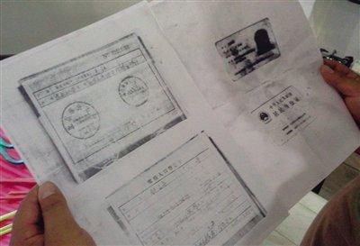 昨日,房山长沟镇,一商店收到的当地农民身份证和户口本复印件.