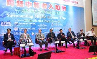 中国经济转型与改革选择(上)现场