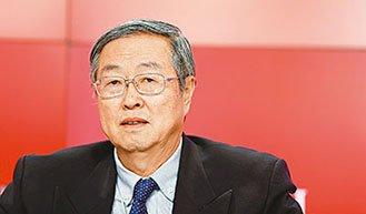 周小川:货币政策过度宽松不利结构改革