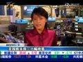 视频:美元汇率走软 美股周三收跌