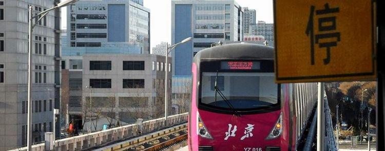 北京地铁涨价背后:水电气将跟涨