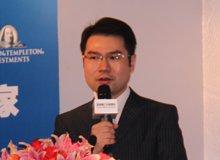 全球视野高峰经济论坛主持人杨曦