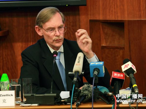 佐利克北京答记者问 期待与中国共同展望未来