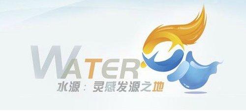 品牌营销,设计为先——采访水源品牌设计有限公司