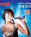 魔丽迅白牙膏染蓝牙刷