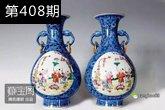 毛主席专用瓷身价倍涨,这些陶瓷收藏潜力大