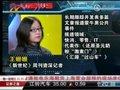 """视频:《首席评论》中国乳业深陷""""三国杀"""""""