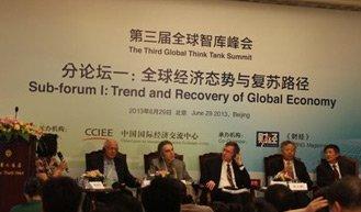 全球经济态势与复苏路径现场
