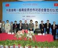 2007年第四届中国―东盟博览会