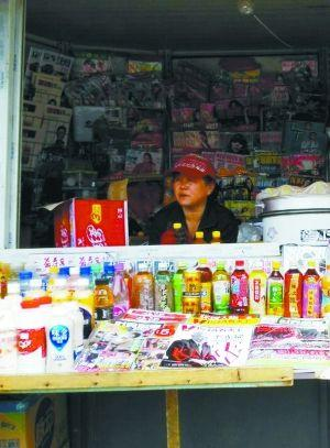 报刊亭出售的味全被太阳直晒,当日气温已高达24℃。