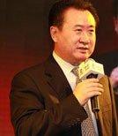 大连万达董事局主席王健林